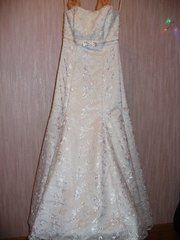 Платья Свадебные Купить В Перми