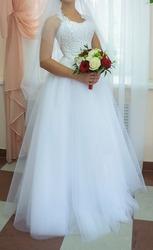 Где В Рязани Купить Платье Свадебное