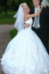 Купить Свадебное Платье В Ярославле
