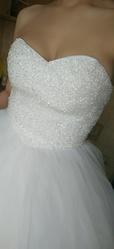 Новое пышное свадебное платье
